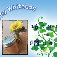 whiteday.1